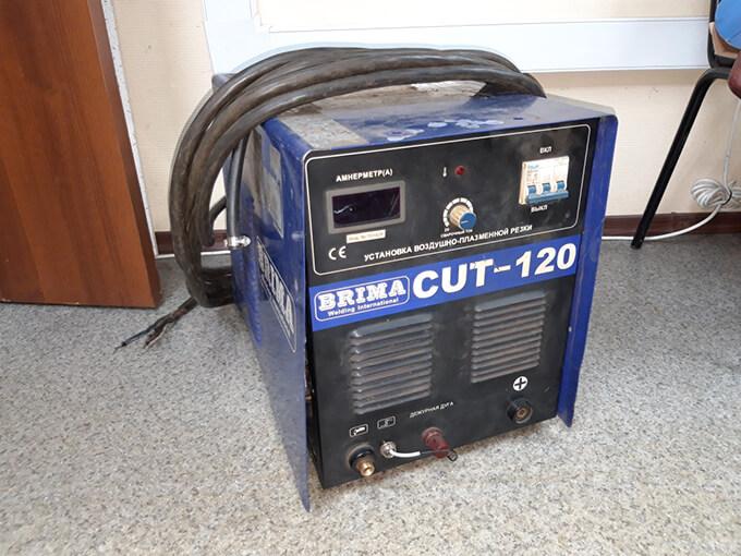 Brima Cut 120