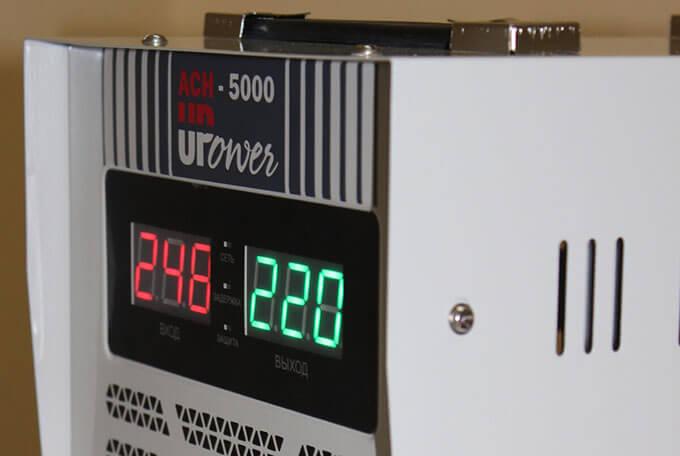 UPower АСН 5000