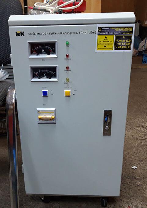 Стабилизатор IEK 20 кВт