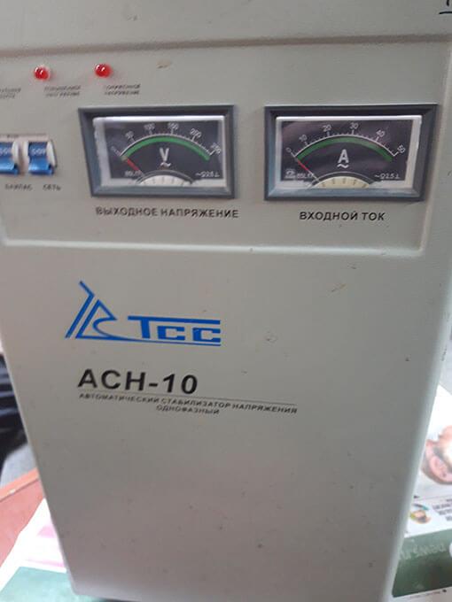 Стабилизатор ТСС АСН-10