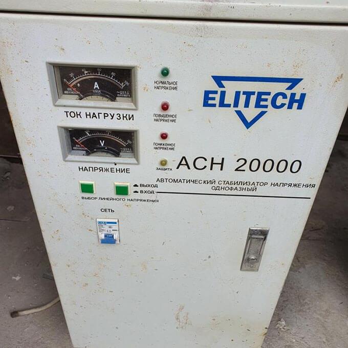 Приемка стабилизатора Elitech АСН 20000