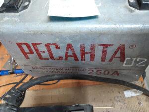 Ремонт Ресанта САИ 250А