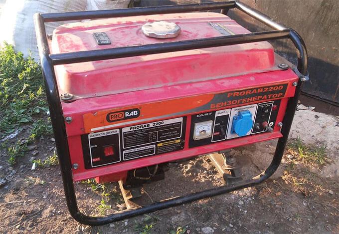 Бензиновый генератор Prorab 2200