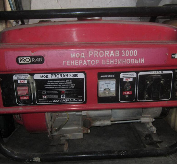Бензогенератор Prorab 3000