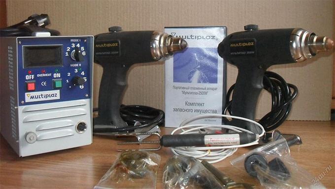 Комплект Multiplaz 2500 М